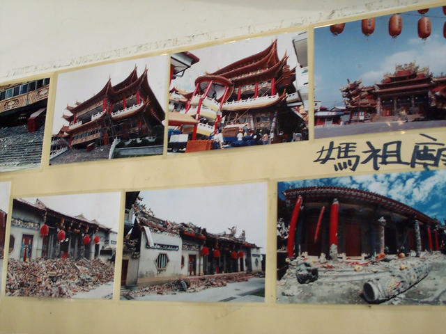 A wall collage of earthquake damage to a temple in Puli