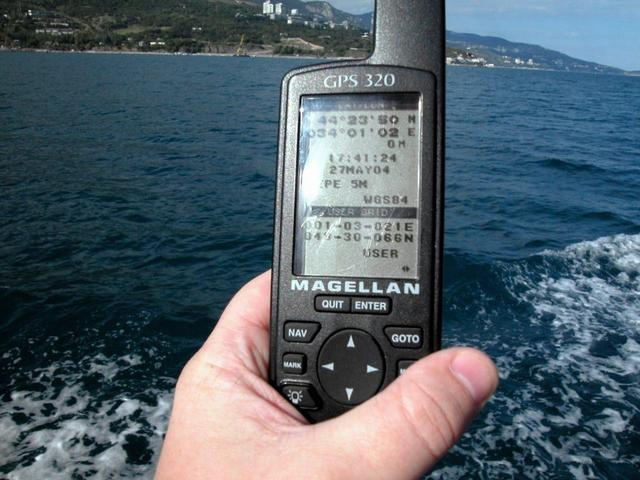 Picture 3 – GPS reading. Simeiz city in the distance