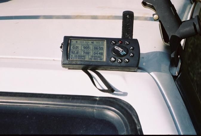 My GPS display, near the confluence point