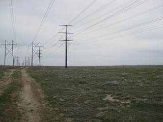 #1: Looking south-southwest at the site