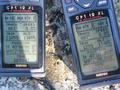 #6: Two GPS units, almost in agreement