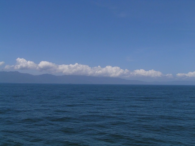 View to SW onto Peninsula de Paria