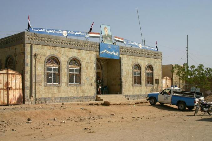 The police station in `Abs