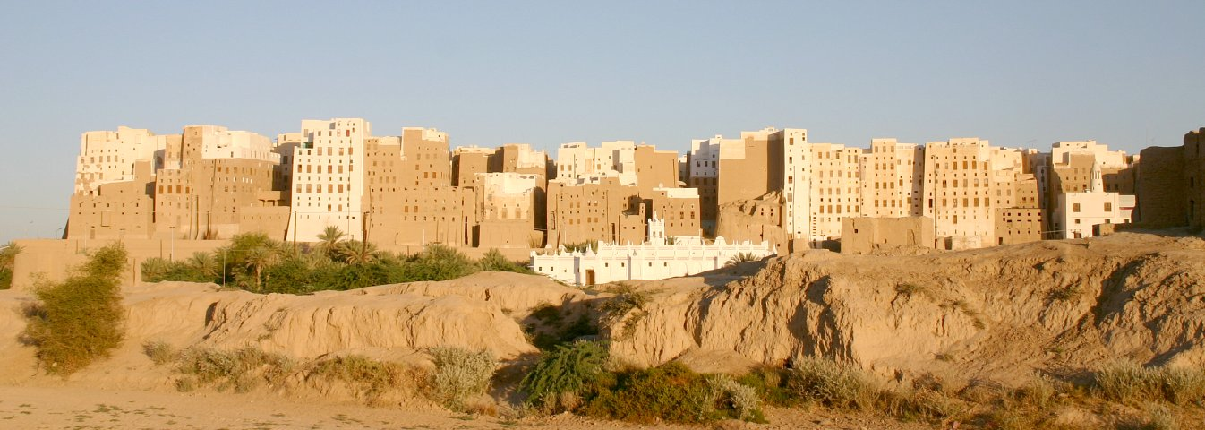 Shibām - the most famous sight in Wādiy Hadramawt
